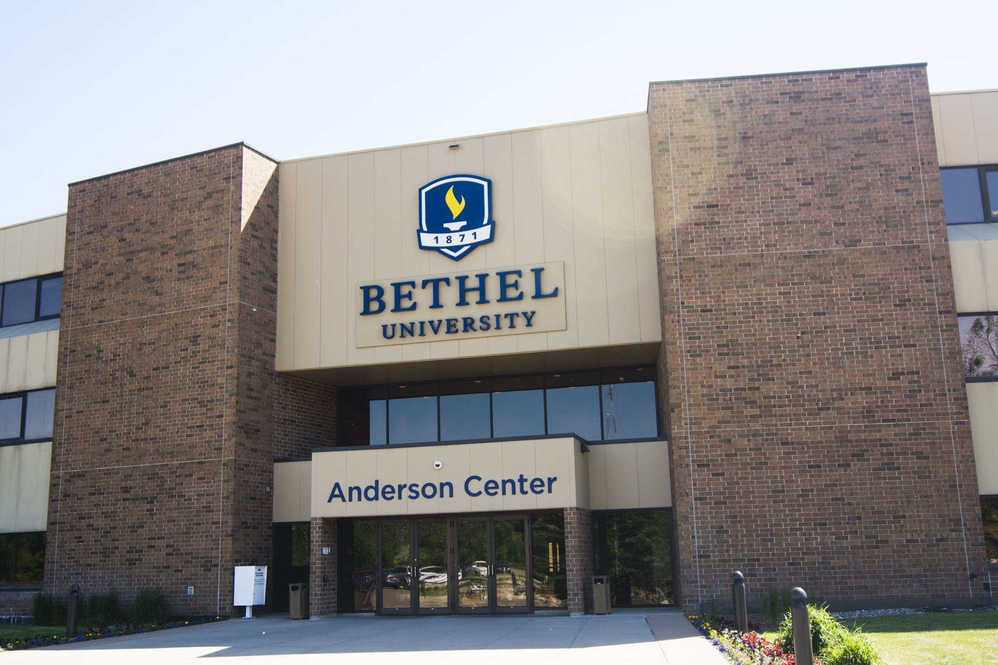 Bethel Seminary's St. Paul campus.
