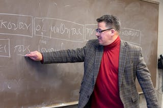 Faculty member teaching at Bethel University