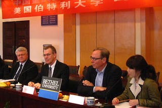 Bethel Administrators Travel to China