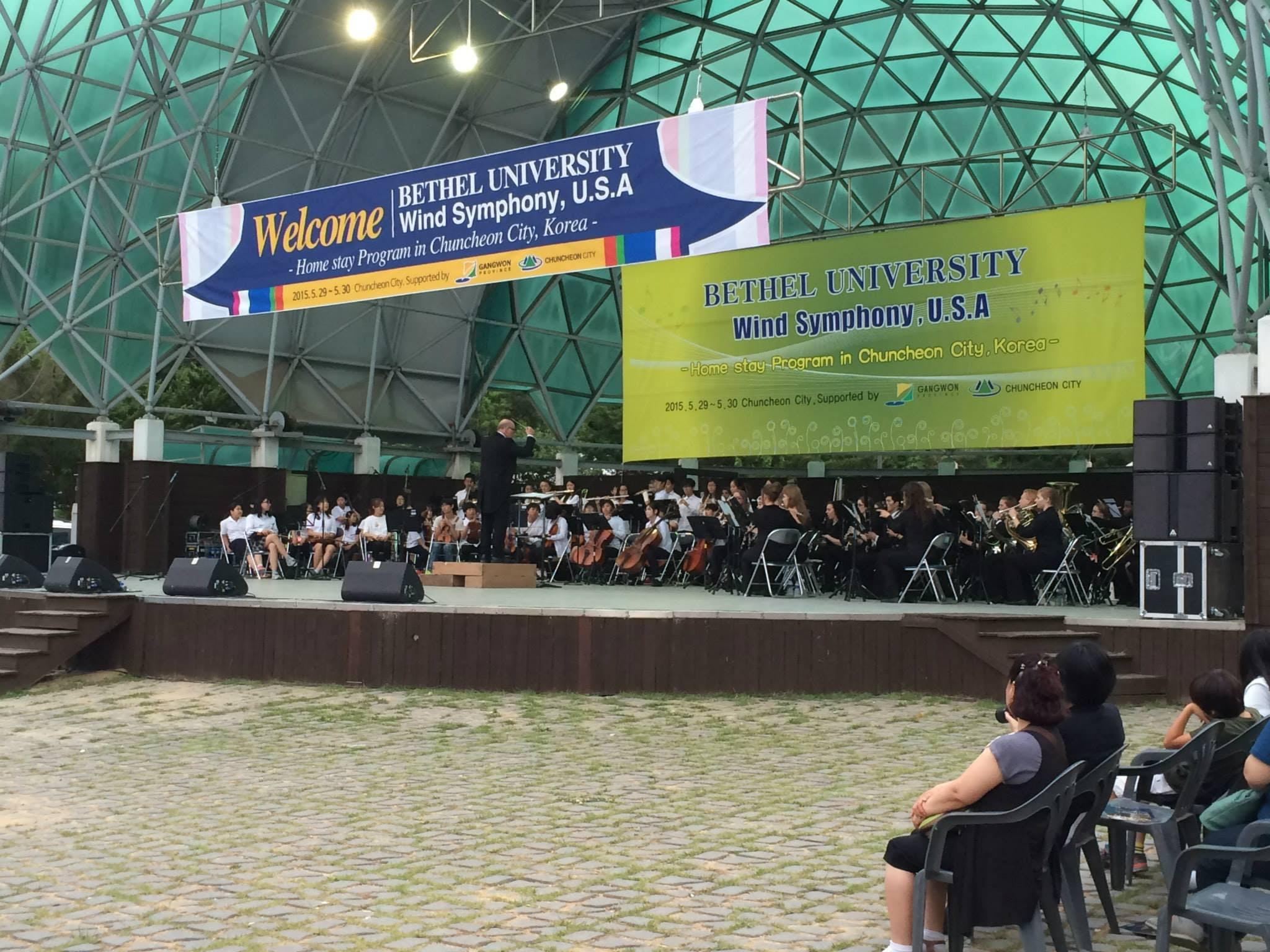 Wind Symphony Tours South Korea
