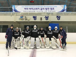 Baker's Korean Olympic hockey team