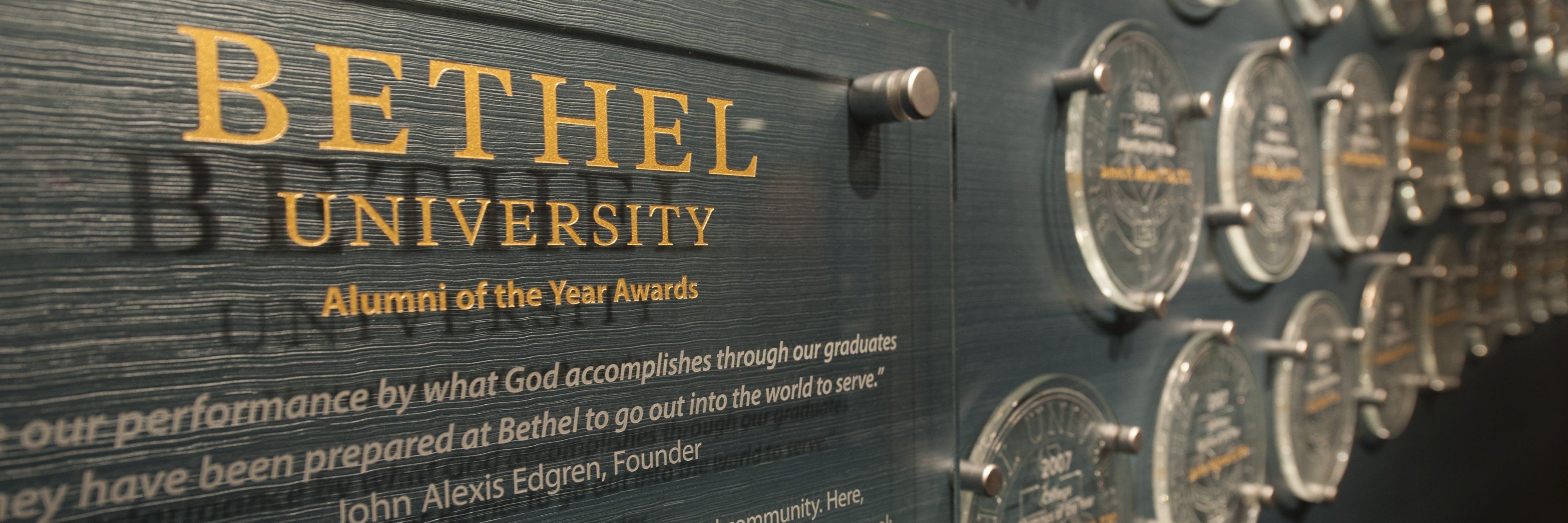 Alumni of the Year awards